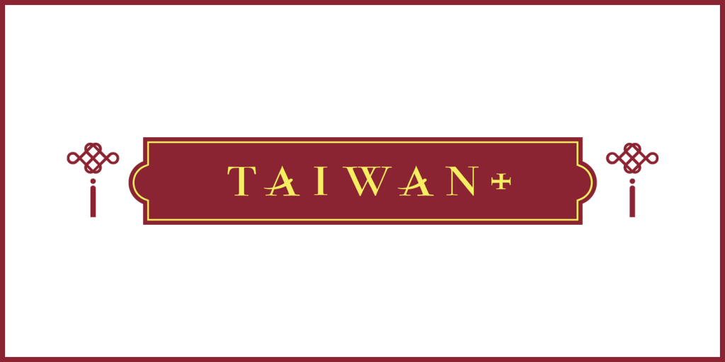 TAIWAN+